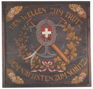 2. Fahne von 1925 - 1969